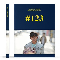 지창욱 두 번째 포토북 컬렉션 123 [최대현, 123 일간의 기억]